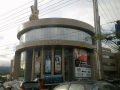 Local Comercial en Venta en Mañongo-Naguanagua MLS#15-13497 MB